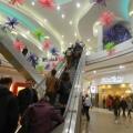 Ploiesti Shopping City - Foto 5 din 27