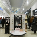 Ploiesti Shopping City - Foto 10 din 27