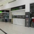 Ploiesti Shopping City - Foto 11 din 27