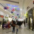 Ploiesti Shopping City - Foto 15 din 27