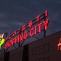 Ploiesti Shopping City - Foto 27 din 27