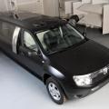 Dacia Duster Concept Student - Foto 3 din 6