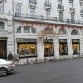 Hotel Cismigiu - Foto 8 din 17