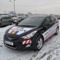 Hyundai - Foto 3 din 4