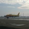 Centrul DHL Romania din Otopeni - Foto 1 din 14