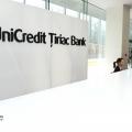 UniCredit Tiriac Bank - Foto 7 din 47