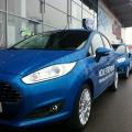 Ford Fiesta facelift - Foto 2 din 25