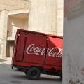 Baku, Azerbaidjan - Foto 13 din 30