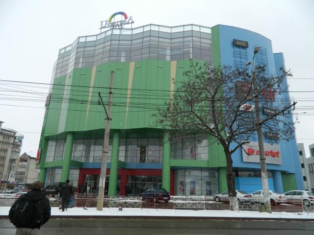 Traieste in Canada, face imobiliare in Botosani: cum arata si pe ce mizeaza un mall aflat in una din cele mai sarace zone UE (FOTO) - Foto 1 din 22