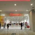 Traieste in Canada, face imobiliare in Botosani: cum arata si pe ce mizeaza un mall aflat in una din cele mai sarace zone UE (FOTO) - Foto 21