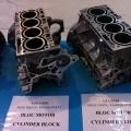 Uzina de Motoare Ford Craiova - Foto 20 din 38