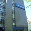 Clientii Bank of Cyprus nu s-au inghesuit sa-si retraga banii de la Marfin - Foto 8 din 10