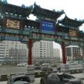 Astana - Foto 3 din 18