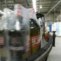 Fabrica Albacher Sebes - Foto 7 din 10