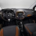 Renault Captur - Foto 6 din 7