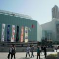 Cum arata cel mai mare mall din Europa - Foto 2 din 8