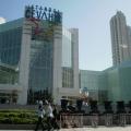 Cum arata cel mai mare mall din Europa - Foto 4 din 8