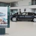 Cum arata birourile Porsche, Bentley, Lamborghini si Audi - Foto 26 din 51