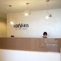 Birou de companie - Adevaris - Foto 12 din 33