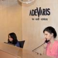 Birou de companie - Adevaris - Foto 14 din 33
