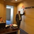 Birou de companie: Hidroelectroca - Foto 9 din 27