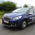 Peugeot 2008 - Foto 1 din 23