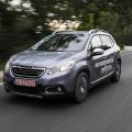 Peugeot 2008 - Foto 17 din 23