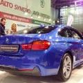 Salonul Auto Bucuresti & Accesorii - Foto 2 din 5