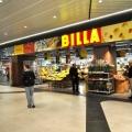Cum arata mall-ul de 130 mil. euro din Floreasca cu o zi inainte de inaugurare (FOTO) - Foto 8