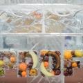 Profi Ice Store - Foto 2 din 13