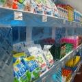 Profi Ice Store - Foto 8 din 13