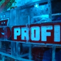 Profi Ice Store - Foto 11 din 13