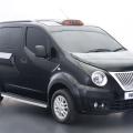 Nissan taxi - Foto 5 din 5
