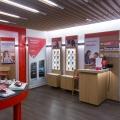 Magazine Vodafone - Foto 1 din 5