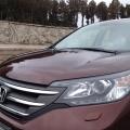 Honda CR-V 1,6 diesel - Foto 2 din 18