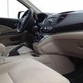 Honda CR-V 1,6 diesel - Foto 10 din 18