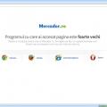 Internet Explorer 6 - Foto 12 din 16