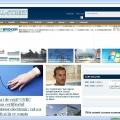 Internet Explorer 6 - Foto 16 din 16