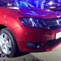 Dacia Logan 10 Ani - Foto 7 din 18