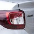 Dacia Logan 10 Ani - Foto 14 din 18