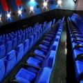 Cel mai mare complex de cinematografe din tara - Foto 10 din 14