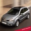 Masini finaliste pentru titlul de SUV-ul Anului in Romania - Foto 1 din 31