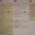 Oferte Telekom Romania - Foto 6 din 9