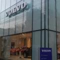 showroom Volvo Constanta - Foto 4 din 5
