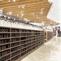 Wine Gallery Mega Image - Foto 1 din 5