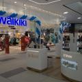 Deschidere Mega Mall | Patrick - Foto 14 din 37