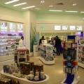 Cum arata o farmacie de mall: Multe cosmetice si mai putine medicamente - Foto 2 din 8