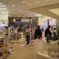 Cum arata o farmacie de mall: Multe cosmetice si mai putine medicamente - Foto 3 din 8