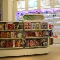 Cum arata o farmacie de mall: Multe cosmetice si mai putine medicamente - Foto 6 din 8