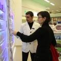 Cum arata o farmacie de mall: Multe cosmetice si mai putine medicamente - Foto 8 din 8